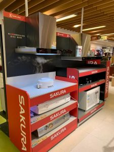 Promotion at YATA (Tai Po) will be held from 12 – 23 Nov 2020, our new model G2923B built-in hob and RW7100 chimney type range hood are the highlight of the promotion.  A full range of Sakura appliances, ranging from gas cooker, built-in hob, rangehood, gas water heater and dish sterilizer is on promotion.  Please come and visit us.